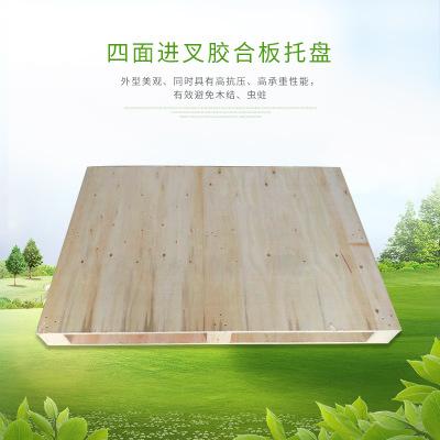 ANDA Mâm nhựa / Pallet nhựa Pallet gỗ Phong cách châu Âu Pallet kiểm tra bốn mặt miễn phí Kiểm tra x