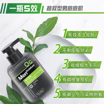 Mentholatum Sữa rửa mặt  Men Oil Control Anti-Acne Facial Cleansing Sữa Hydrating Moisturising Dilut