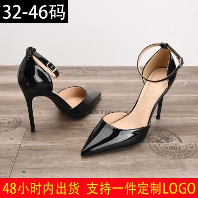 Giày da một lớp Patent dây đeo da rỗng giày đơn màu nude ngón chân cao gót khóa stiletto dép nhà máy
