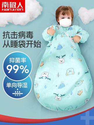 Túi ngủ trẻ em  Túi ngủ cho bé mùa xuân và mùa thu mỏng gạc bông mùa hè Trẻ nhỏ mùa thu và mùa đông