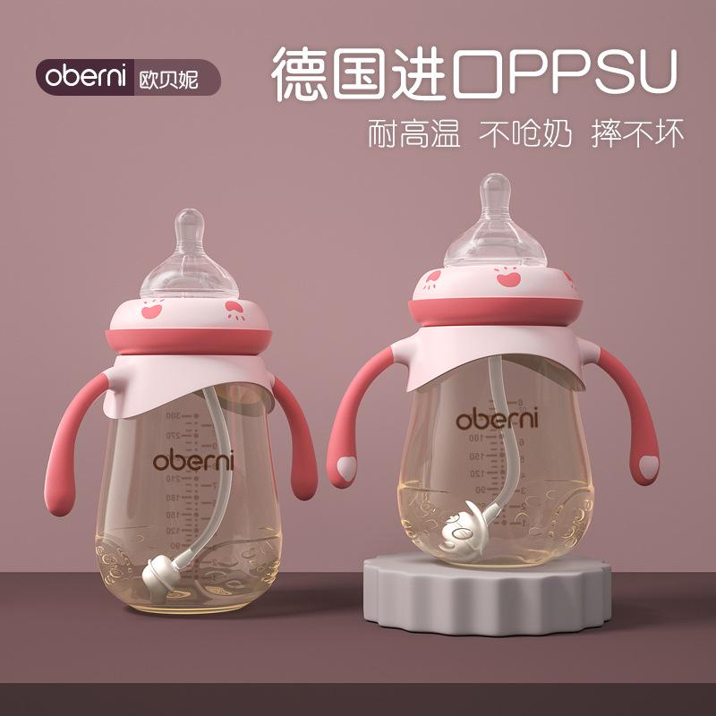 OBERNI Bình sữa kháng tiêu chảy PPSU cho bé bình sữa rộng cỡ nòng chống đầy hơi chống ngã cho bé