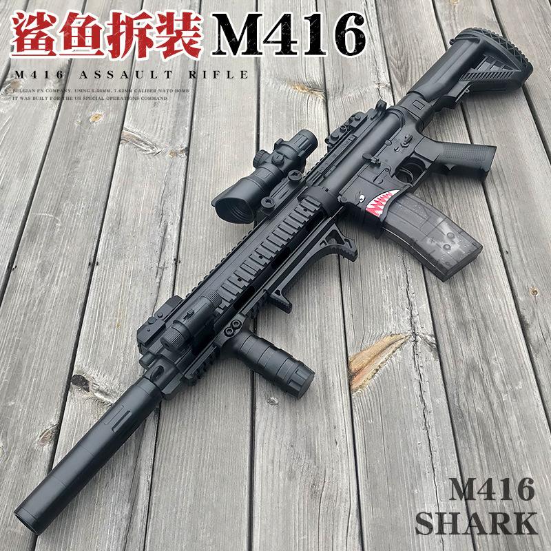 ROCSON Súng giả ROCSON M416 Shark Water Bullet Gun Simulation Electric Continuous Hair M4 Undergroun
