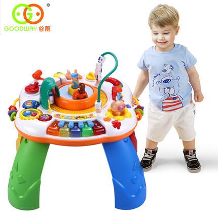 Gu Yu Đồ chơi luyện trí thông minh trò chơi bàn giáo dục sớm đồ chơi thông minh song ngữ 1-2-3 tuổi