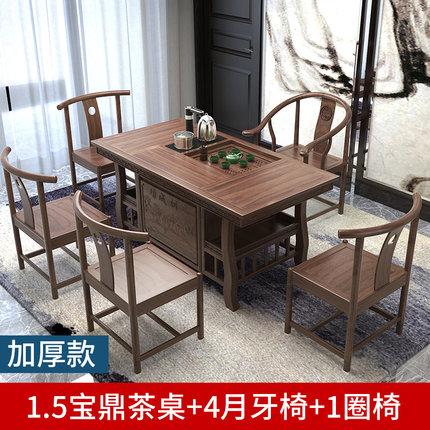 DHP Bàn trà  Bàn ghế gỗ nguyên khối kết hợp bàn ghế văn phòng tại nhà bộ bàn ghế kung fu bàn trà nhỏ