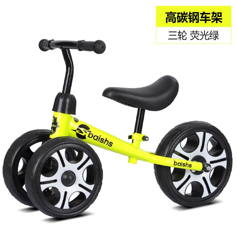 TIANGUANG Xe tập đi Đồ chơi trẻ em Xe cân bằng Xe đạp Thể thao Xe đạp Trẻ em Xe hai bánh Xe đạp Xe đ