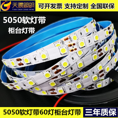 XTC Đèn LED dây 5050 dải ánh sáng linh hoạt với 60 hạt trưng bày kệ led dải ánh sáng led dải ánh sán