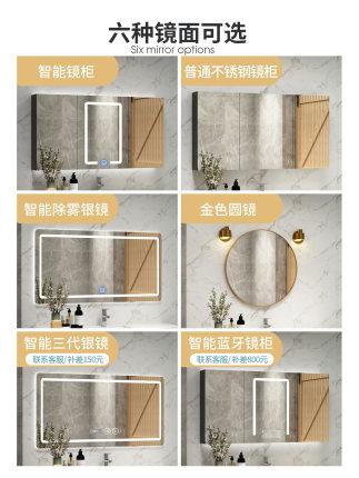 Tủ phòng tắm  Phòng tắm bằng đá cẩm thạch kết hợp phòng tắm thông minh ánh sáng sang trọng hiện đại