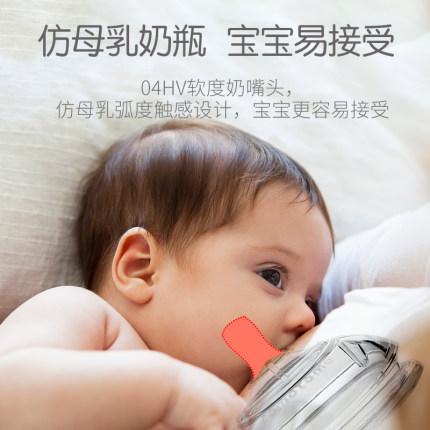 COMO TOMO bình sữa Làm thế nào để bé có thể bú bình sữa sơ sinh silicone bình sữa comotomo cho bé b