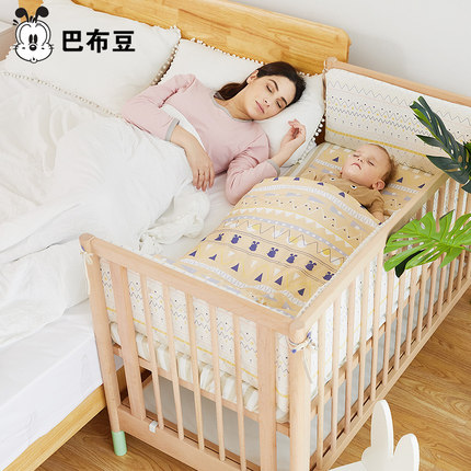 Bobdog Nôi trẻ sơ sinh Giường cũi Babu khâu giường gỗ sồi rắn không sơn có thể tháo rời đa chức năn