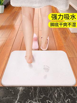 Diatom Đệm chân   bùn thấm chân pad phòng tắm thảm chống trượt nhanh khô thấm diatomite nhà vệ sinh