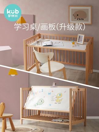 KUB  Nôi trẻ sơ sinh có thể so sánh giường cũi nhập khẩu khâu giường lớn IKEA giường lưới trẻ sơ sin