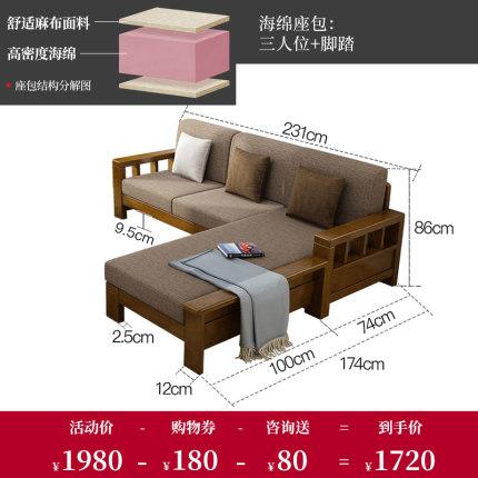 Rimowa  Ghế Sofa Sofa phòng khách Rimowa gỗ rắn vải hiện đại căn hộ nhỏ mới phong cách Trung Quốc ch