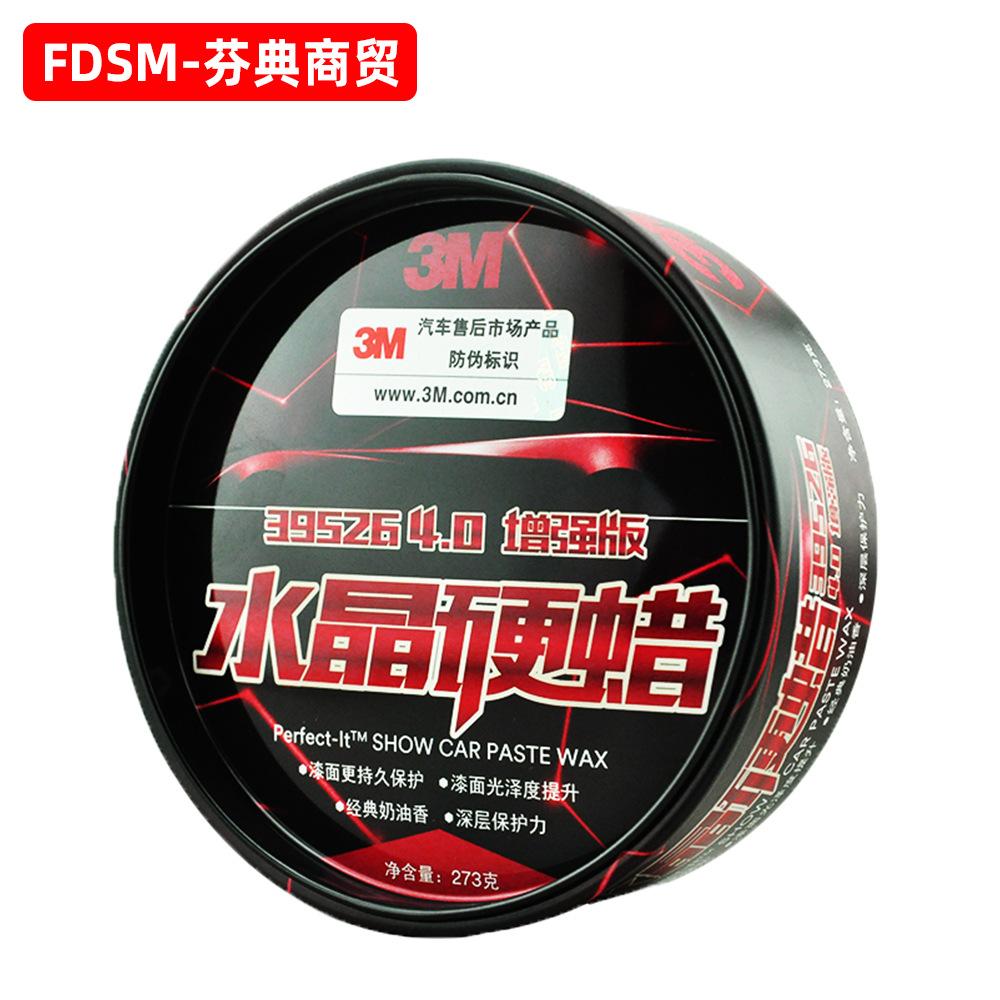3M Sáp đánh bóng Sáp 3M Car Crystal Crystal Sáp cứng 3MPN39526 4.0 Phiên bản nâng cao Nội dung Net 2