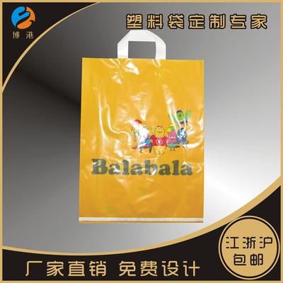Túi nhựa cầm tay đựng đồ cho cửa hàng .