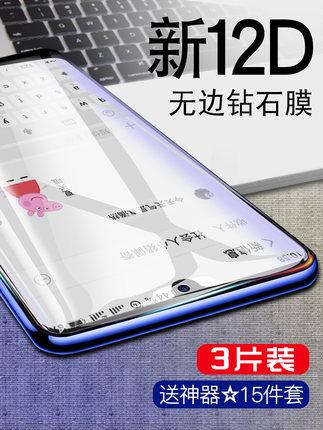 Miếng dán cường lực  oppor15 phim cường độ r17pro điện thoại di động reno toàn màn hình r15x dreamla