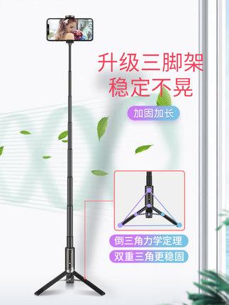 Philips Gây tự sướng  Chân máy Philips Selfie Stick Mobile Live Stand Selfie Bluetooth Photo Douy An