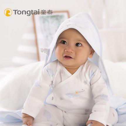 Tongtai  Khăn quấn  bé sơ sinh túi chăn mùa hè cotton mỏng bé chăn chăn trẻ sơ sinh chăn