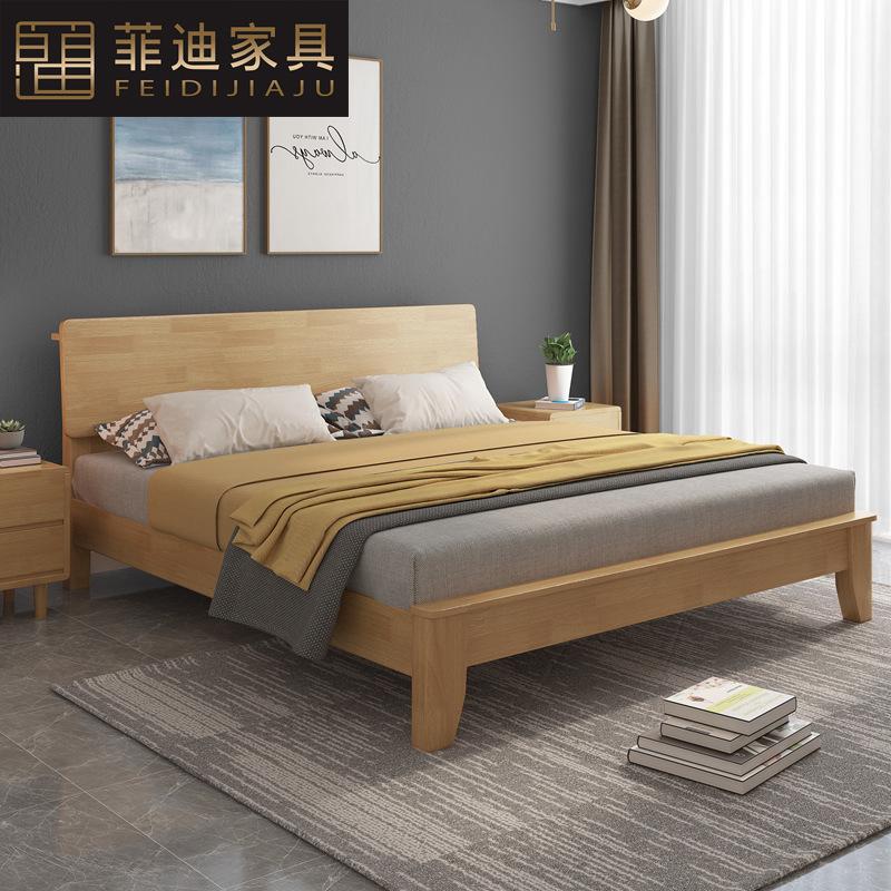 NANRONGREN thị trường nội thất , đèn Nhà máy bán buôn giường gỗ rắn Bắc Âu hiện đại tối giản 1,5m 1,