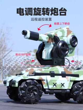 RAKE Xe điều khiển từ xa Điều khiển từ xa xe drift nước lớn bắn bom đóng thế xe mech xe tăng chủ đi