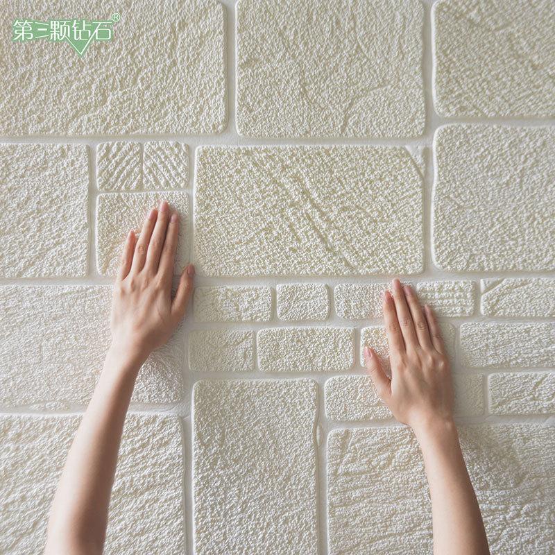 DSKZS Decal dán tường 3D dán tường ba chiều tự dính giấy dán tường gạch hoa văn phòng trẻ em dán tườ