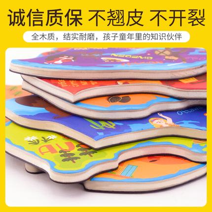 TOI Xếp hình 3D bằng gỗ  Gỗ Từ Trung Quốc Bản đồ Bản đồ Thế giới Câu đố Đồ chơi Giáo dục Trẻ em 3-8