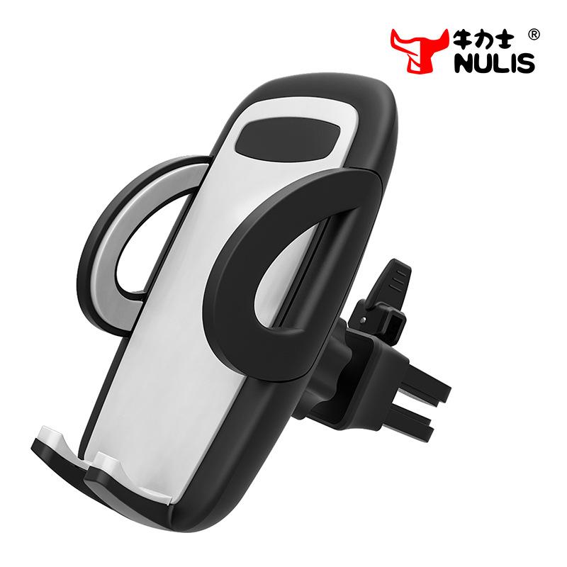 NULIS phụ kiện chống lưng điện thoại Niulisi xe điều hòa không khí ổ cắm điện thoại khung điều hướng