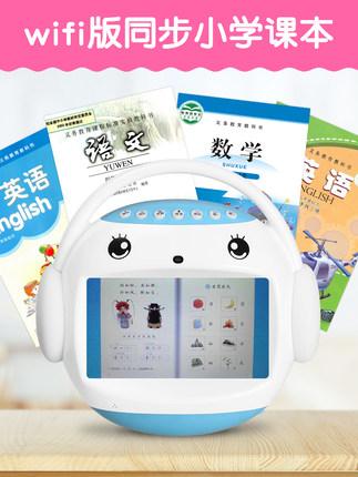 MING XIAO  Máy học tập  Trường học nổi tiếng trẻ em máy giáo dục sớm r5r7 máy hát wifi nhà thờ có mi