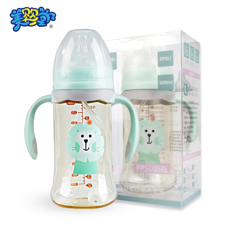 Meiyingtang bình sữa mới sáng tạo miệng rộng PPSU bình sữa cho bé bình sữa 300ml có tay cầm