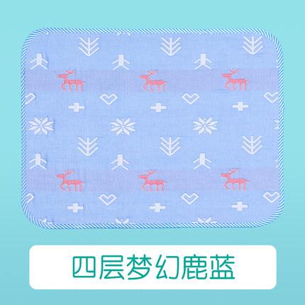 XXYP Tấm lót chống thấm  Em bé tã Pad không thấm nước có thể giặt bông thoáng khí Em bé lớn hơn Tấm