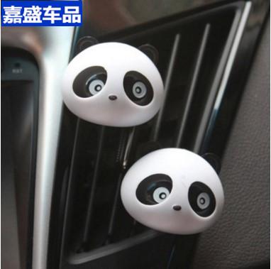HENGTU nước hoa Panda xe hơi cửa ra nước hoa xe hơi cửa hàng không khí nước hoa gấu trúc hạt nước ho
