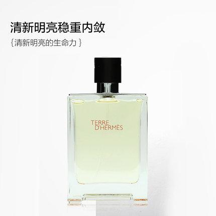 Hermès   nước hoa  Nước hoa Hermès nhập khẩu trái cây nam eau de toilette mùi hương kéo dài 50ml / 1