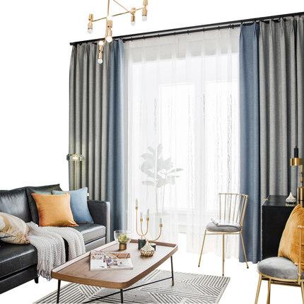 rèm cửa sổ  Ánh sáng Bắc Âu Rèm cửa sang trọng hoàn thiện Phòng khách hiện đại đơn giản Cao cấp khâu