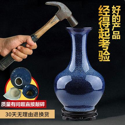 Hongxuan Bình bông  Jingdezhen gốm trang trí lò nung biến màu xanh sứ chai sáng tạo sứ phòng khách c