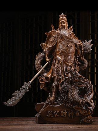XINDHW Đồ trang trí bằng cao su  Kai Guang Guan Gong đồ trang trí Zhao Cai Guan Gong tượng Phật Quan