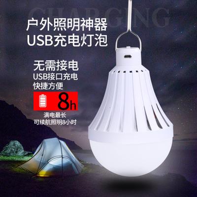 CANMEIJIA Đèn LED khẩn cấp usb khẩn cấp ánh sáng nhà led bóng đèn sạc ngoài trời di động vật nuôi pi