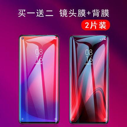 Huawei Miếng dán cường lực  vinh quang 20 phim cường độ vinh quang 20pro / V20 HD chống trộm phim to