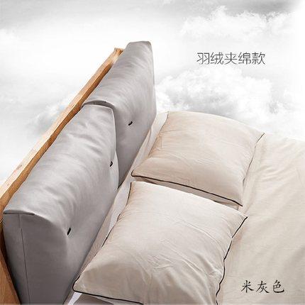 Zhilan Vải ốp tường  Down quilted Tatami Đầu giường Đệm Đầu giường Đệm Mềm Gói Giường tựa lưng Gối G