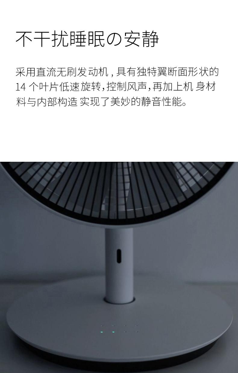 Fan hâm mộ điện Balmuda, hạ cánh dây hâm mộ điện phát hành của Nhật được phép nhập vào máy điều hoà