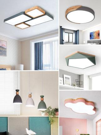đèn ốp trần Đèn phòng khách Bắc Âu đơn giản và hiện đại 2019 không khí mới nhà phòng ngủ đèn toàn nh