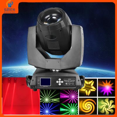 HONGYUN Đèn sân khấu Mới beam200w/230 watt ánh sáng máy tính lắc đầu ánh sáng đám cưới sân khấu ánh
