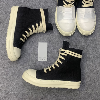XIBORUI Giày Sneaker / Giày trượt ván Các nhà sản xuất bán buôn trực tiếp giày ro cao vải cao cấp na