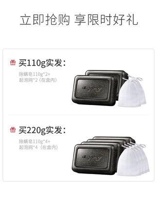 Ou Liyuan Sữa rửa mặt  Ngoài xà phòng làm sạch xà phòng và kiểm soát dầu bằng tay xà phòng rửa mặt t