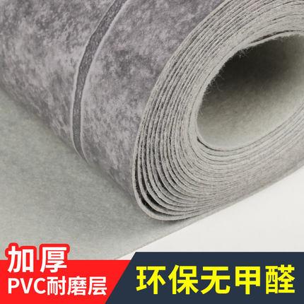 Dream Chase Ván sàn  PVC sàn da dày chống mài mòn sàn xi măng dán sàn nhà keo dán tự dính dán phòng
