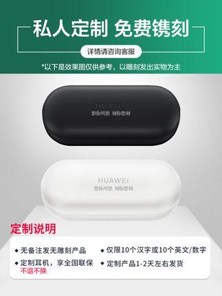 Huawei Tai nghe Bluetooth [SF Express] Tai nghe không dây Bluetooth Huawei FreeBuds Phiên bản thưởng