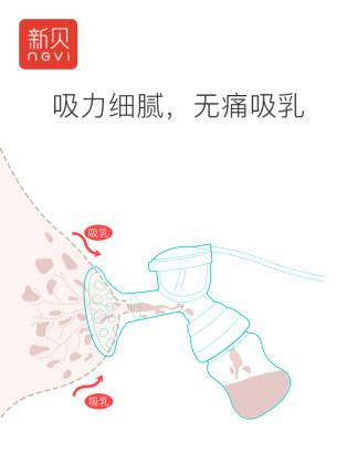 Xinbei Bình hút sữa   máy hút sữa điện máy kéo sữa có thể sạc lại máy vắt sữa tự động của mẹ hút sữa