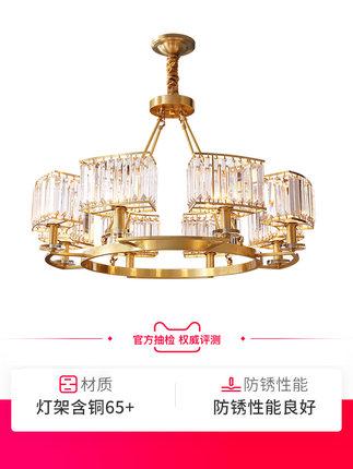 Đèn treo trần  Ánh sáng sang trọng hiện đại tối giản đèn đồng tròn đèn chùm pha lê phòng khách phòng