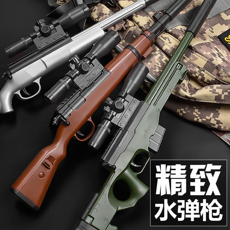 LUOCHEN Súng giả Mini AWM Water Bullet Gun 98K Sniper Gun Peace Elite Children's Toy Gun Simulation