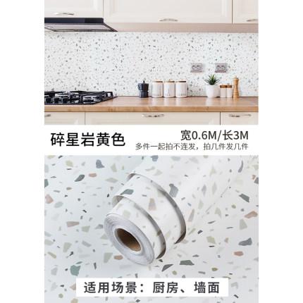 Giấy dán tường  Nhà bếp dán dầu chống dính tủ bếp hình nền tự dính chống thấm chống ẩm mốc chống thấ
