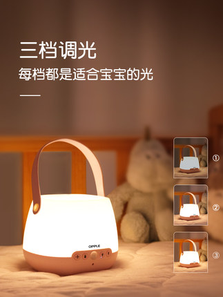 Op Đèn tường  Đèn ngủ Op sạc phòng ngủ cạnh giường ngủ đèn bàn cảm ứng bảo vệ mắt giam cầm bé sơ sin
