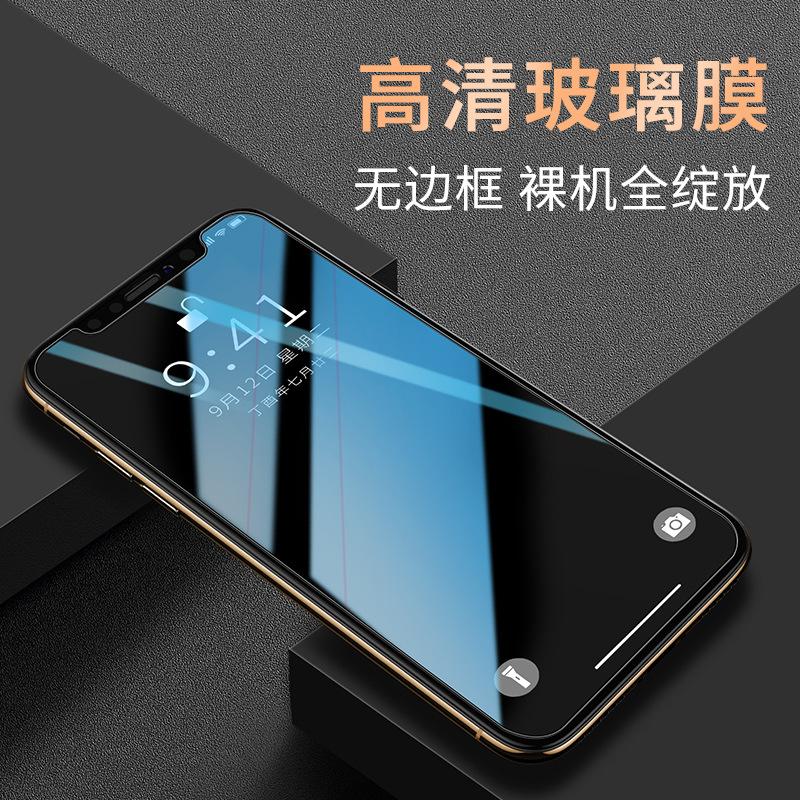 Miếng dán cường lực Phim cường lực Apple iphone11Pro / Max / XR 7 Điện thoại di động Apple 8Plus cho